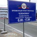 Боевики не пропускают через КПВВ абитуриентов для прохождения ВНО, - чиновник ДонОГА