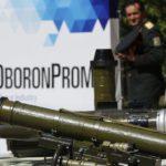В Укроборонпромі проведуть глибокий фінансовий аудит