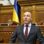 Указ Зеленского о роспуске Рады обжалуют в Конституционном суде
