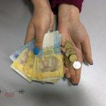 Без черг і купи документів: з 1 травня розпочинається автоматичне переоформлення субсидій