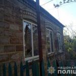 Бойовики обстріляли мирний населений пункт на Донеччині (ФОТО)