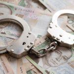 Президент України пропонує поновити покарання за незаконне збагачення чиновників