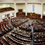 Конституційний суд визнав законним указ Зеленського про розпуск Верховної Ради