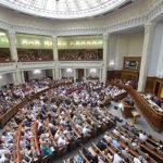 Верховна Рада не стала розглядати законопроект про незаконне збагачення