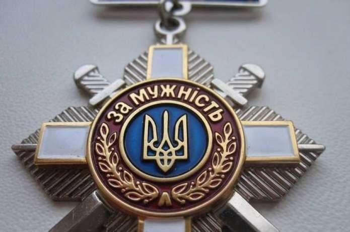 Орден «За мужність» III ступеня (посмертно)