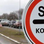 """""""Мер"""" Горлівки: На Донеччині на КПВВ помер пенсіонер"""