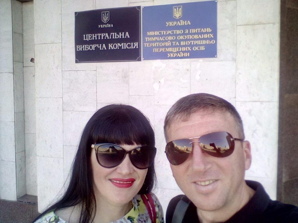 Володимир та Аліса Весьолкіни