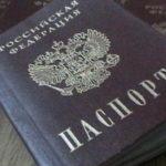 Понад 30 тисяч жителів ОРДЛО подали заявки на отримання російських паспортів, — російські ЗМІ
