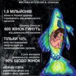"""""""Рибка, що мріє про кохання"""". У Покровську та Бахмуті запрошують на безкоштовну театральну виставу"""