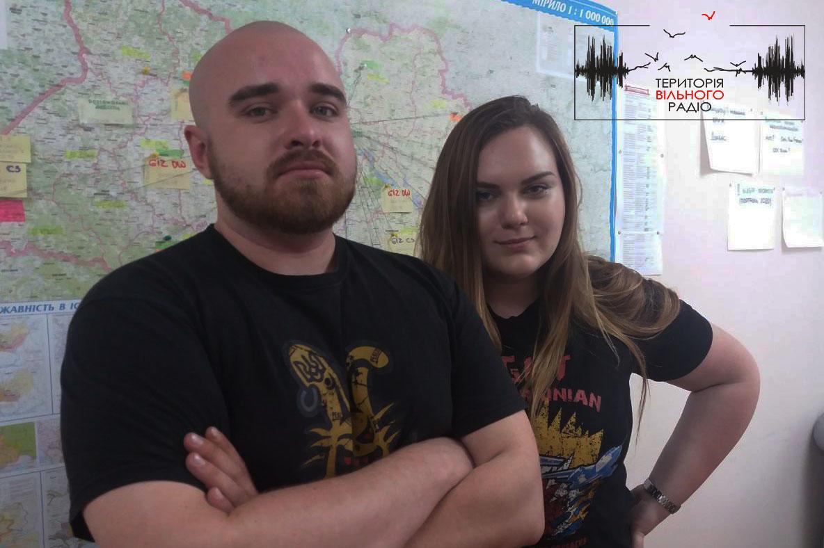Ірина Цибух і Геннадій Дубров