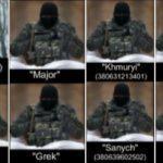 СБУ оголосила про підозру 4 фігурантам справи катастрофи МН17 (ОНОВЛЕНО)