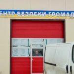 У Донецькій області не працює половина Центрів безпеки громадян, - глава області