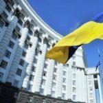 Кабмін дозволив звільнити очільника Донецької області