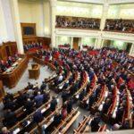 Верховна Рада сильніша за президента, або чому парламентські вибори в деякій мірі важливіші за президентські