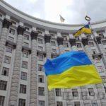 Кабмін затвердив нового очільника Донеччини (ФОТО)
