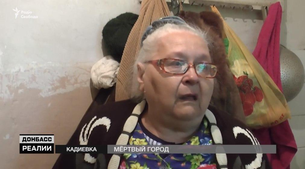 """""""Продала зуби, аби вижити"""": як окупація вплинула на кадіївців"""