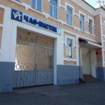 """В Бахмуті звільнили гендиректора машинобудівного заводу """"Вістек"""""""
