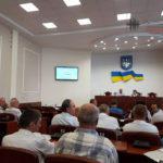 Депутати проголосували за утворення Бахмутської міської об'єднаної територіальної громади