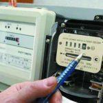Абонентам з 2 видами лічильників зберегли старі нічні тарифи на електроенергію