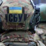 В управлінні СБУ Донецької та Луганської областей новий керівник