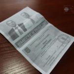 Кандидат у народні депутати з Донеччини агітує за себе листівками з фото скандального Клюєва (ФОТО)