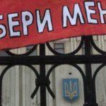 Мовний закон в дії. Хто з кандидатів та партій в Бахмуті почав агітувати українською мовою (ФОТОРЕПОРТАЖ)