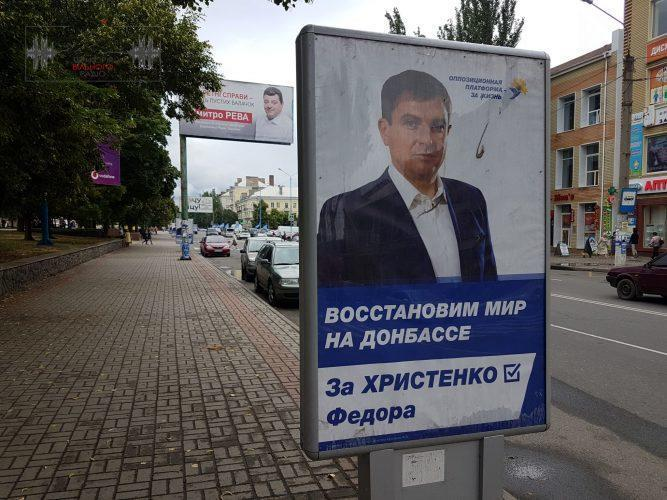 Мовний закон в дії. Хто з кандидатів та партій в Бахмуті почав агітувати українською мовою