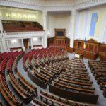 Христенко — народний депутат від 46 округу. Тепер офіційно