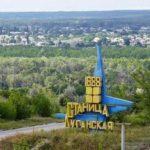 У Станиці Луганській завершилося Розведення сил, - ОБСЄ