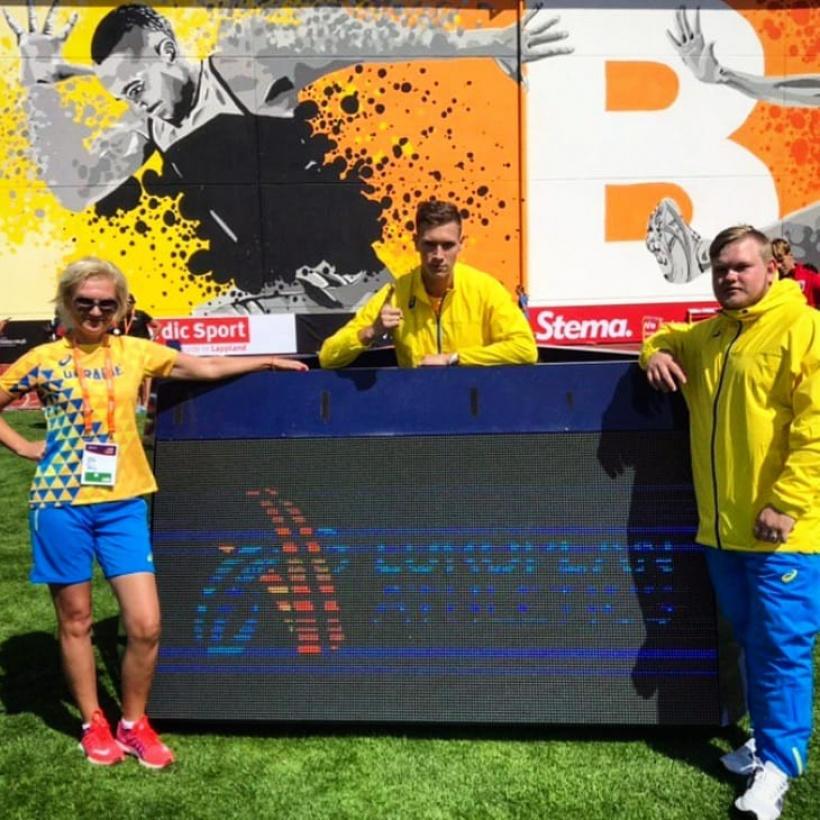 Бахмутчанин Артем Коноваленко – чемпіон Європи серед юніорів у потрійному стрибку