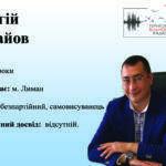 Син мера, АТОвець і директор залізниці: хто балотується в 46-му окрузі на Донеччині