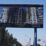 Неподалік КПВВ на Донеччині з'явились білборди, які закликають не робити паспорти РФ (ФОТОФАКТ)