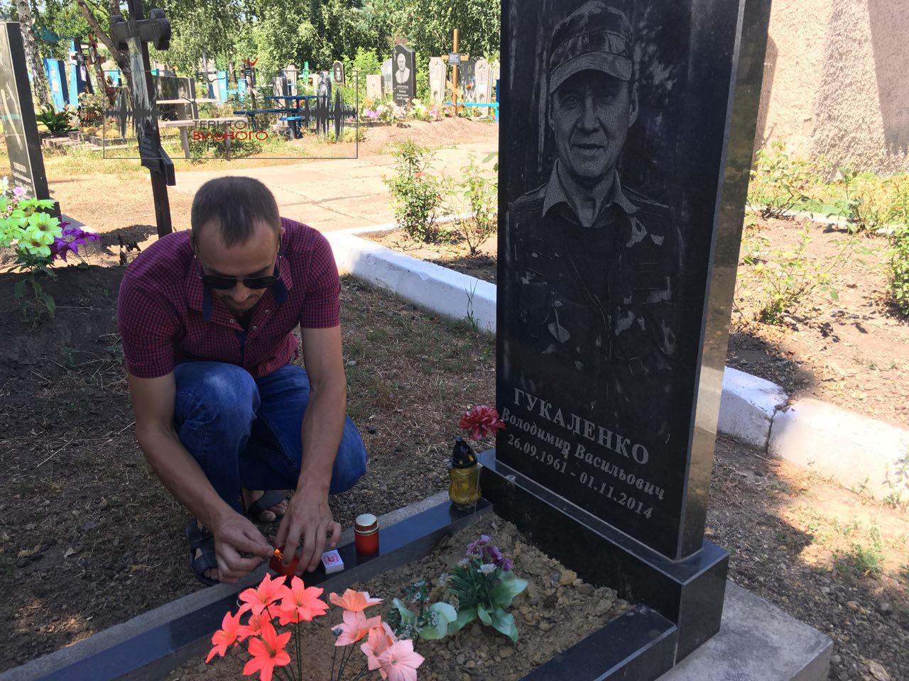У Бахмуті вшанували загиблих воїнів АТО до річниці визволення міста