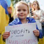 В Україні вступив у силу закон про мову