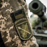 Сутки в ООС: Боевики стреляли по окрестностям Бахмутского района из минометов калибра 82 мм