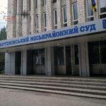 Свободное радио через суд требует от полиции расследовать уголовное дело