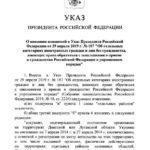 Відтепер за спрощеною процедурою російський паспорт пропонують не лише жителям ОРДЛО