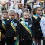 В Бахмуті цьогоріч набрали тільки українські класи