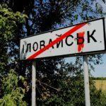 """""""Місцеві нам казали """"Куди ви йдете? Вас 75, а їх 1500"""". 5 років Іловайської трагедії (ХРОНІКА ПОДІЙ)"""