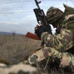 На Донбассе из-за неправильного обращения с оружием 1 военный погиб и еще 3 ранены