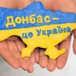 Близько тисячі поліцейських підготували до роботи на звільнених територіях ОРДЛО, — поліція Донеччини