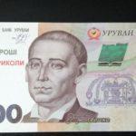 Жінка з Донеччини проведе більше 5 років на громадських роботах за те, що розплатилась сувенірними грошима