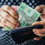 Уряд збільшив зарплати освітянам
