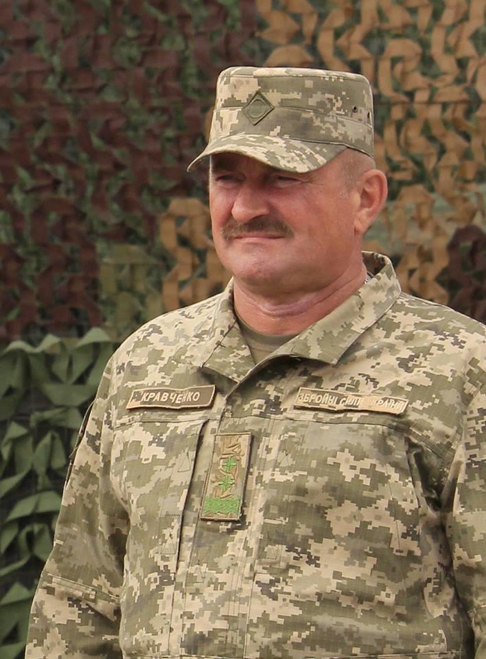 Володимир КРавченко командувач ООС
