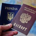 ЄС розробляє посібник для країн союзників щодо російських паспортів на Донбасі