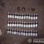 В 2019 на Донеччині вилучили близько 80 кг вибухівки та понад 500 гранат