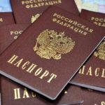 МВС РФ: Більше 60 тисяч жителів ОРДЛО бажають отримати російські паспорти