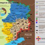 Вихідні в ООС: Окупанти обстріляли позиції ЗСУ на околицях 11 населених пунктів