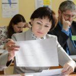 Перше ЗНО для вчителів початкових класів запланували на жовтень