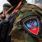 Бойовики заборонили виїзд з ОРДЛО студентам та випускникам, – розвідка ЗСУ